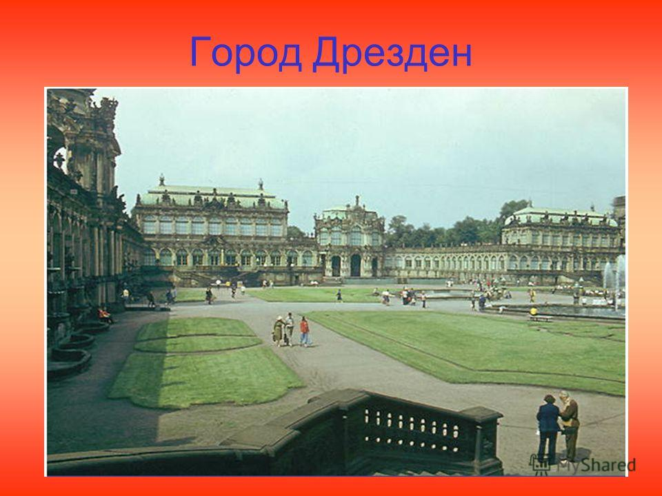 Построен по приказу короля Людвига Баварского и должен был воплотить все представления о сказочном рыцарском прошлом Германии. Находится близ «романтической дороги» из Фюссена в Вюрцбург, но непосредственно к замку можно проехать только верхом или пе