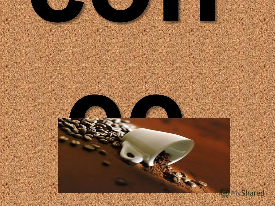 coff ee