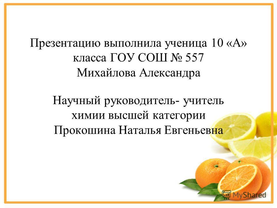 Зачем организму нужны организму витамины? В человеческом организме большинство витаминов играют роль коферментов, они помогают ферментам быстрее и эффективнее выполнять свои функции. Витамины являются незаменимыми компонентами специфических ферментов