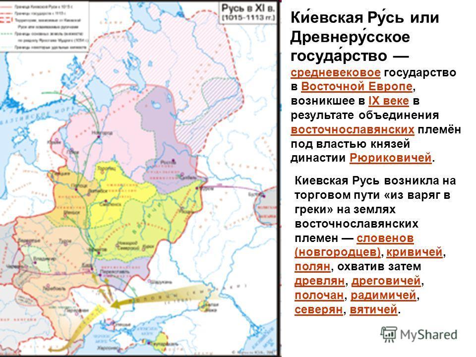 Родоначальником династии московских князей стал даниил (около 1273 20141303 гг
