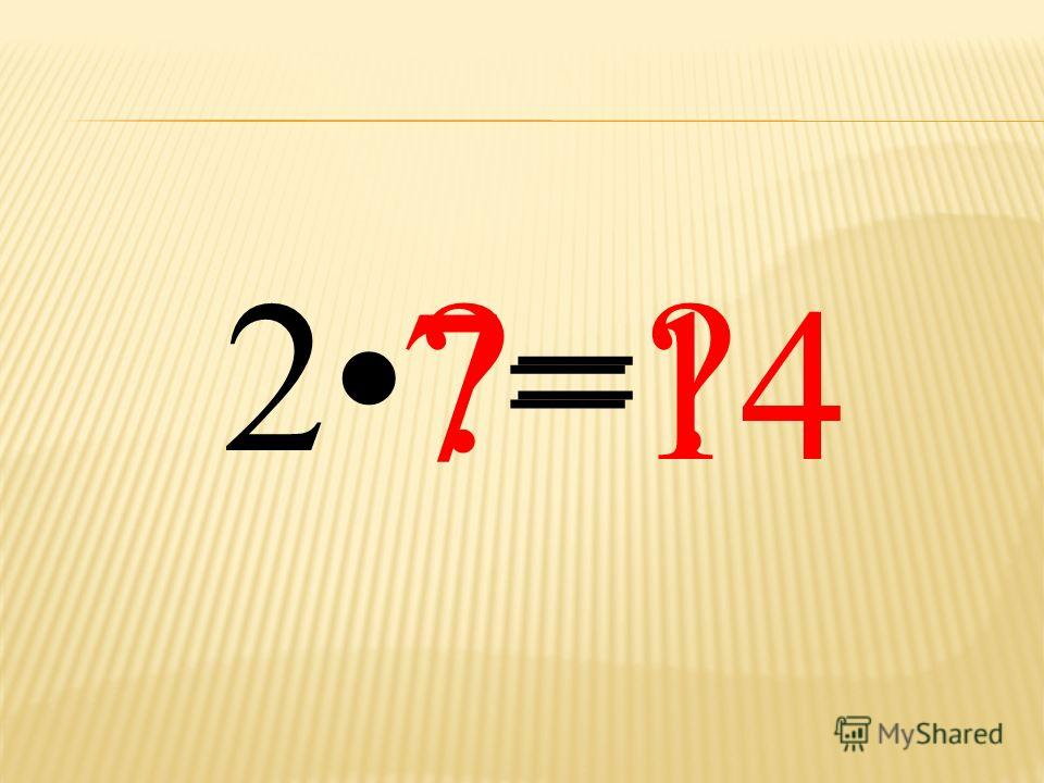 2?=?=? 7=7=