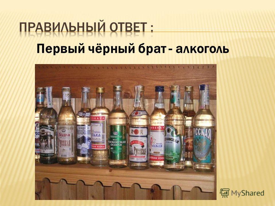 алкоголькурениелень наркотики переедание