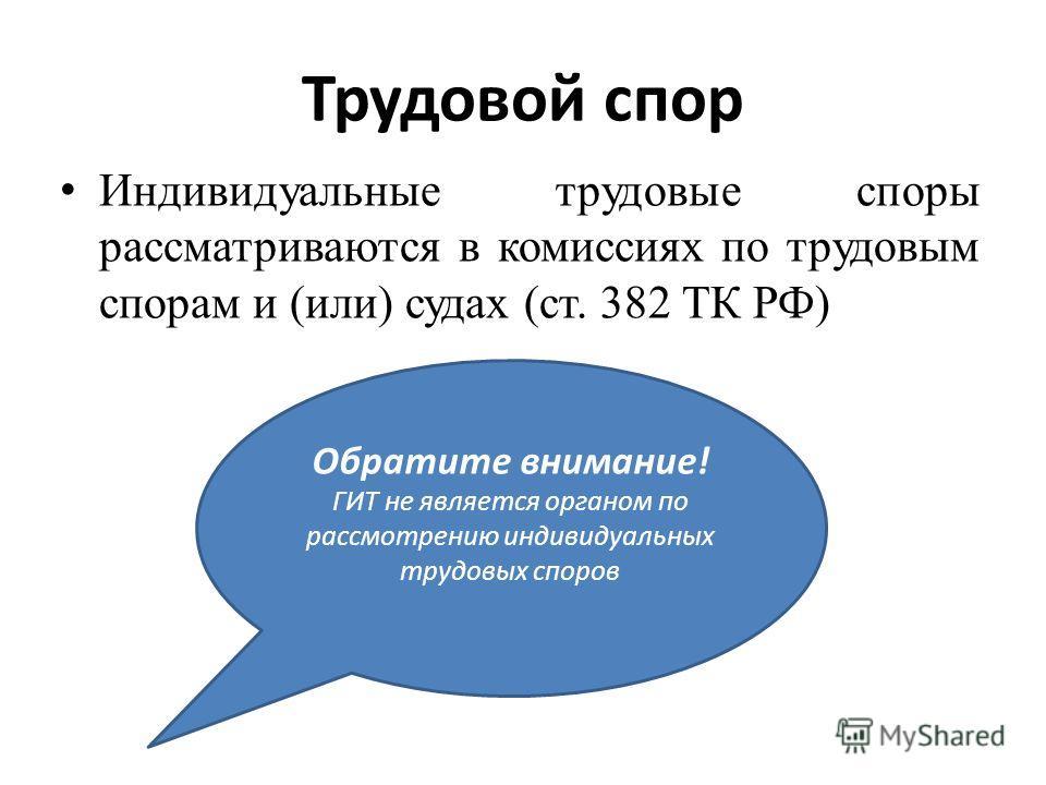 ebook Emotion,