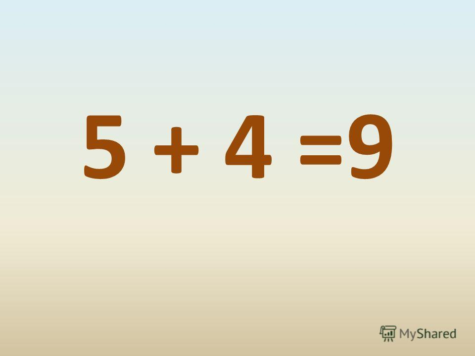 5 + 4 =9