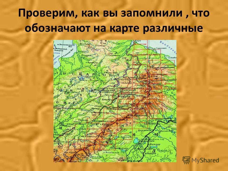 что обозначают цвета на флаге татарстана
