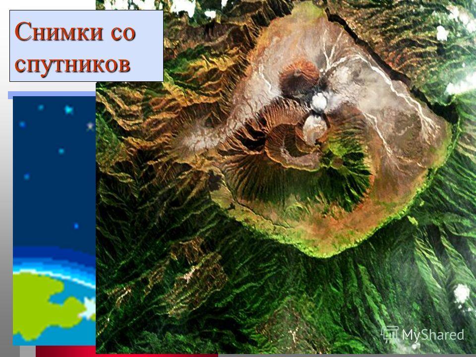 Ишмуратова Лилия Маликовна 16 Обрывы, крутые берега