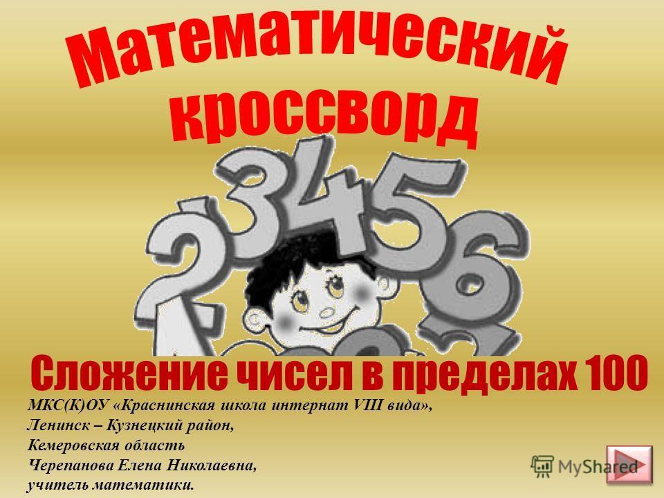 знакомства бесплатно и без регистрации кемеровская область