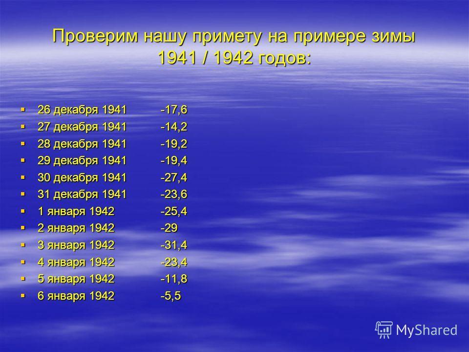 Лето 2010 года было необыкновенно сухим и жарким, что привело к обмелению Волги и лесным пожарам по всей России.
