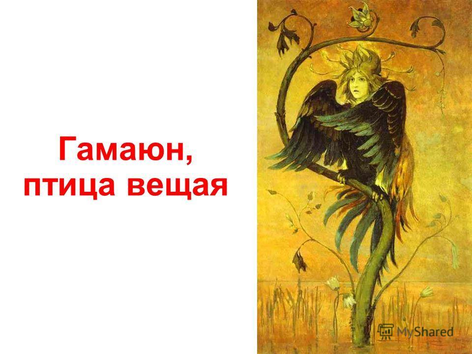 Бой Добрыни Никитича с семиглавым драконом