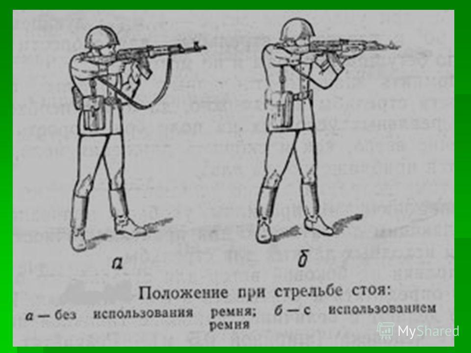 Дрожат руки при стрельбе