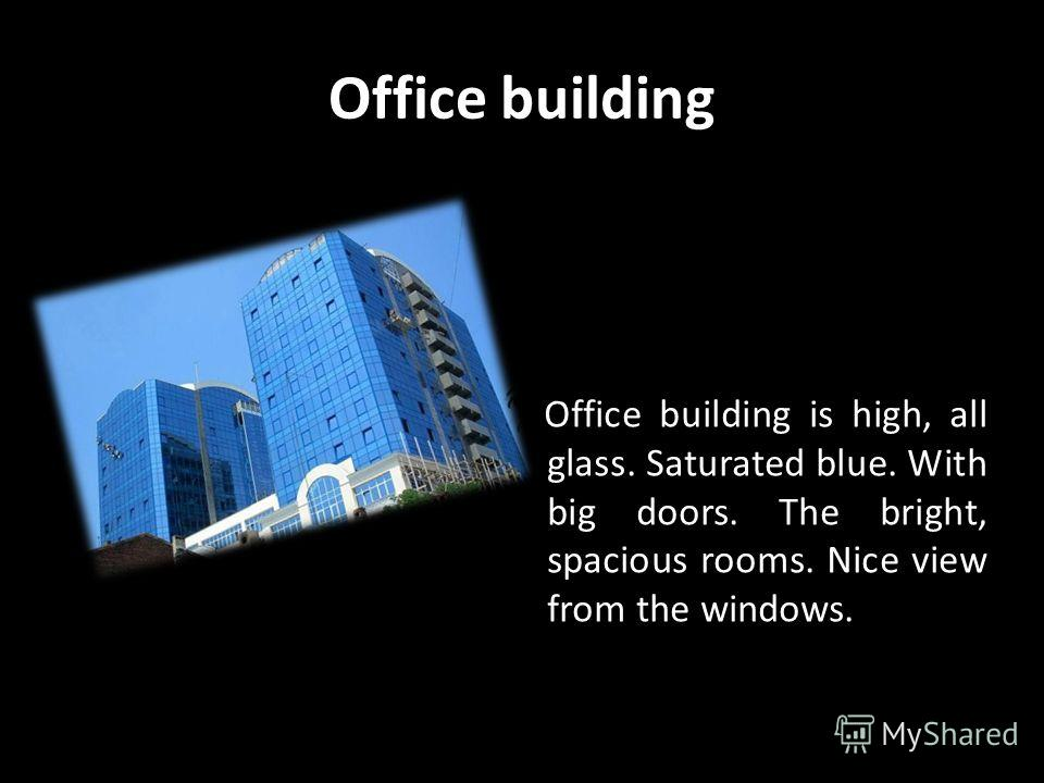 Office building Office building is high, all glass. Saturated blue. With big doors. The bright, spacious rooms. Nice view from the windows.