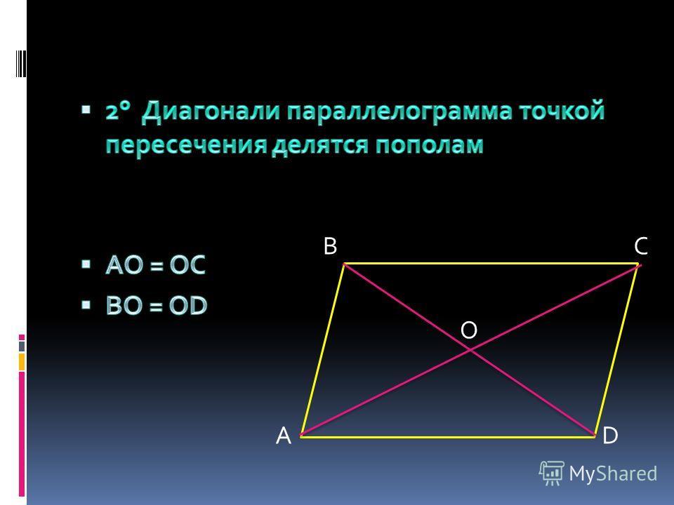 A BC D O