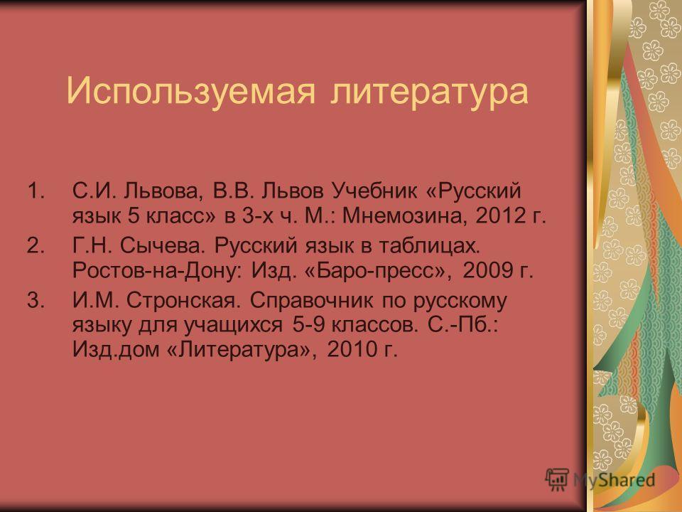 григорян ольга николаевна диетолог