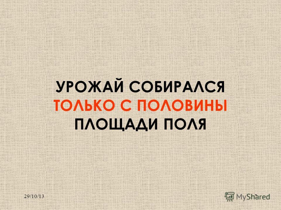 Іг. ІІг.