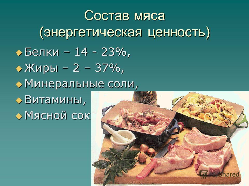 Как приготовить консервы рыбные в томате