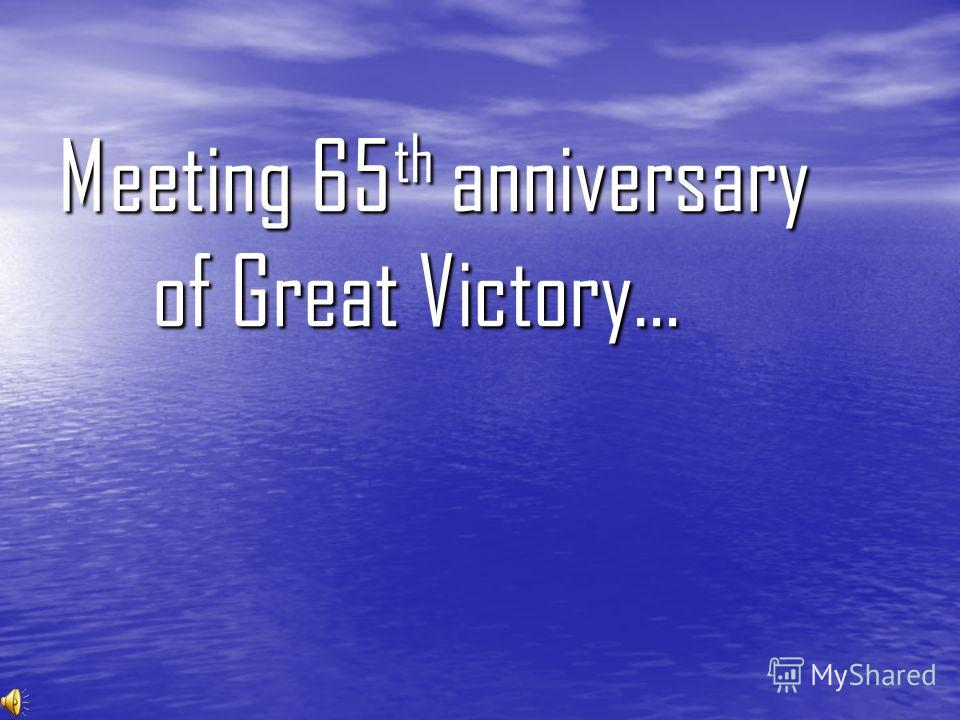 Meeting 65 th anniversary of Great Victory…