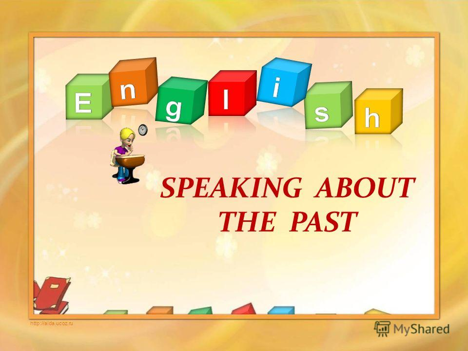 SPEAKING ABOUT THE PAST http://aida.ucoz.ru