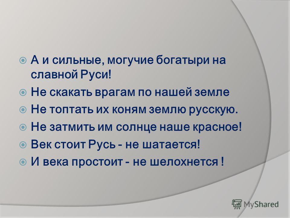 В 1988 году Межведомственная комиссия Минздрава УССР провела экспертизу мощей святого Ильи Муромца. Для получения объективных данных применялась самая современная методика и сверхточная аппаратура. Результаты исследований поразительны. Определен возр
