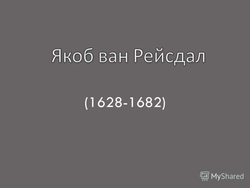 (1628-1682)
