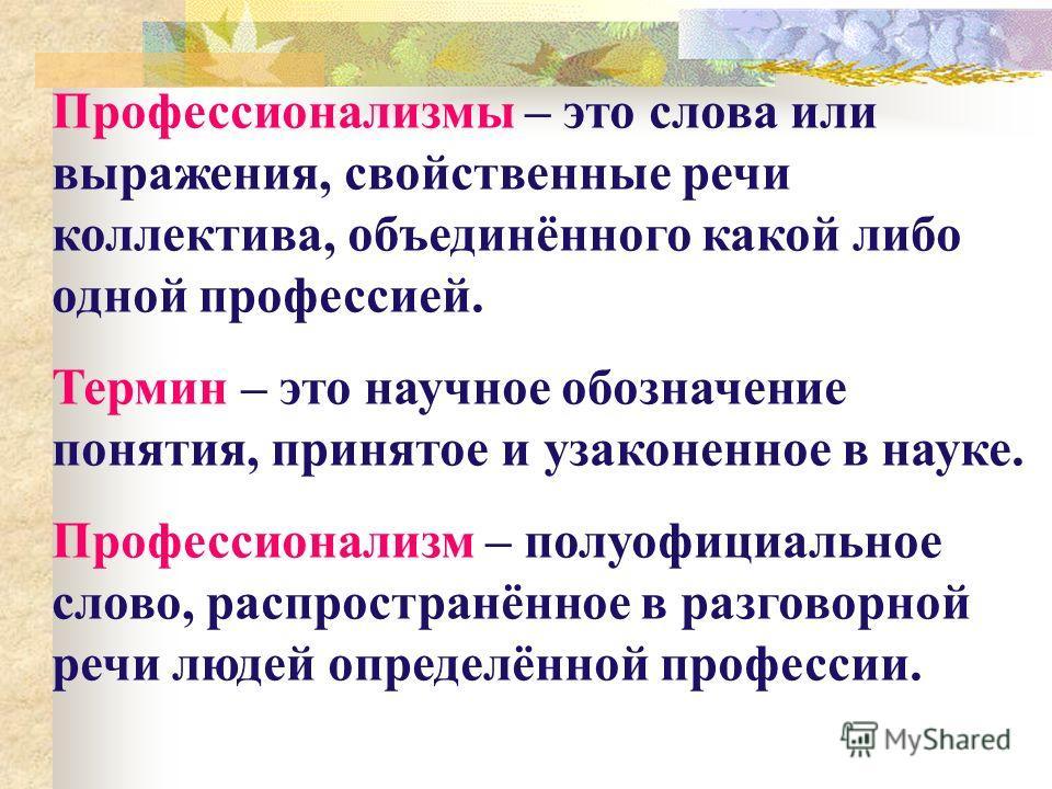 Перейти уже более 18 лет украшает российских женщин и подчеркивает их стиль