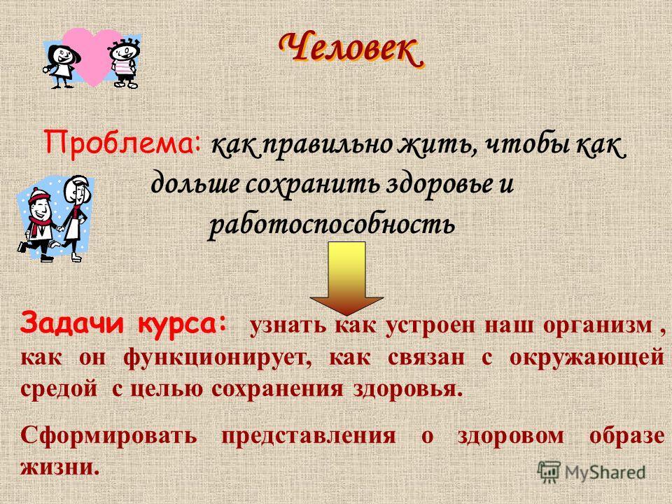 География белгородской области 8-9 класс учебник читать