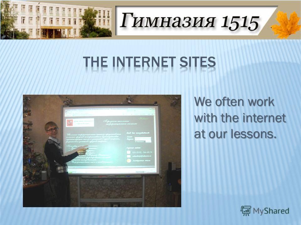We often work with the internet at our lessons.