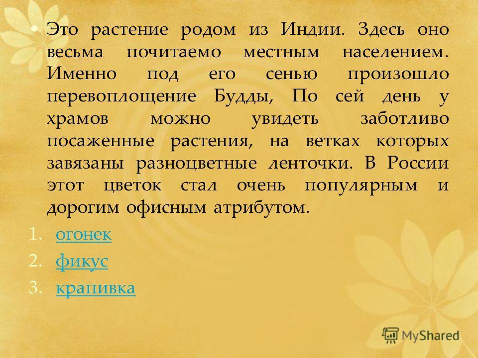 КЕЛЬН
