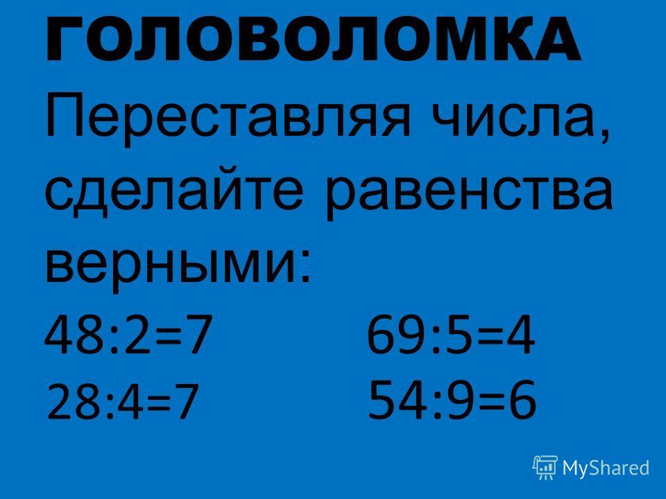 20 24 11 72 33 ЗАПОЛНИЗАПОЛНИ пропускипропуски