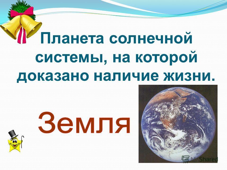 Год высадки на Луну первых людей.