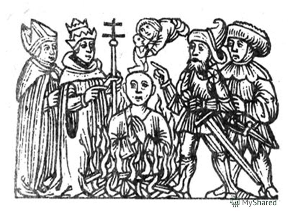 Эпоха Возрождения, видимо, оказалась самой важной в развитии атеистических идей, по крайней мере для Европы. Огромной силы удары обрушили на религию научные открытия рассматриваемой эпохи. Католическая церковь боролась не только против научного объяс