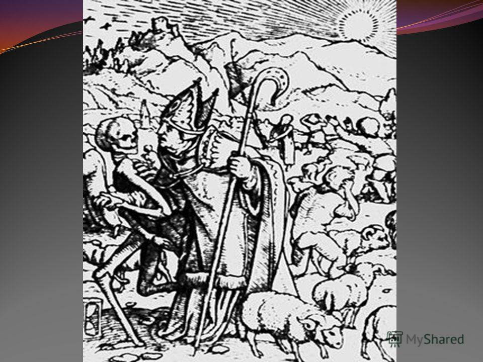 «Папистская пирамида». Голландская сатирическая гравюра XVI в.