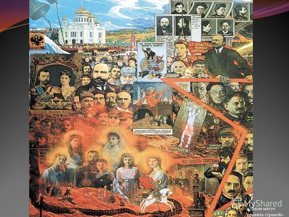 Для современной России характерно увеличение интереса к религии среди широких слоёв населения, особенно среди творческой интеллигенции. Что касается атеизма, то он остается мировоззрением некоторой части населения России. Но при этом оказывается ложн