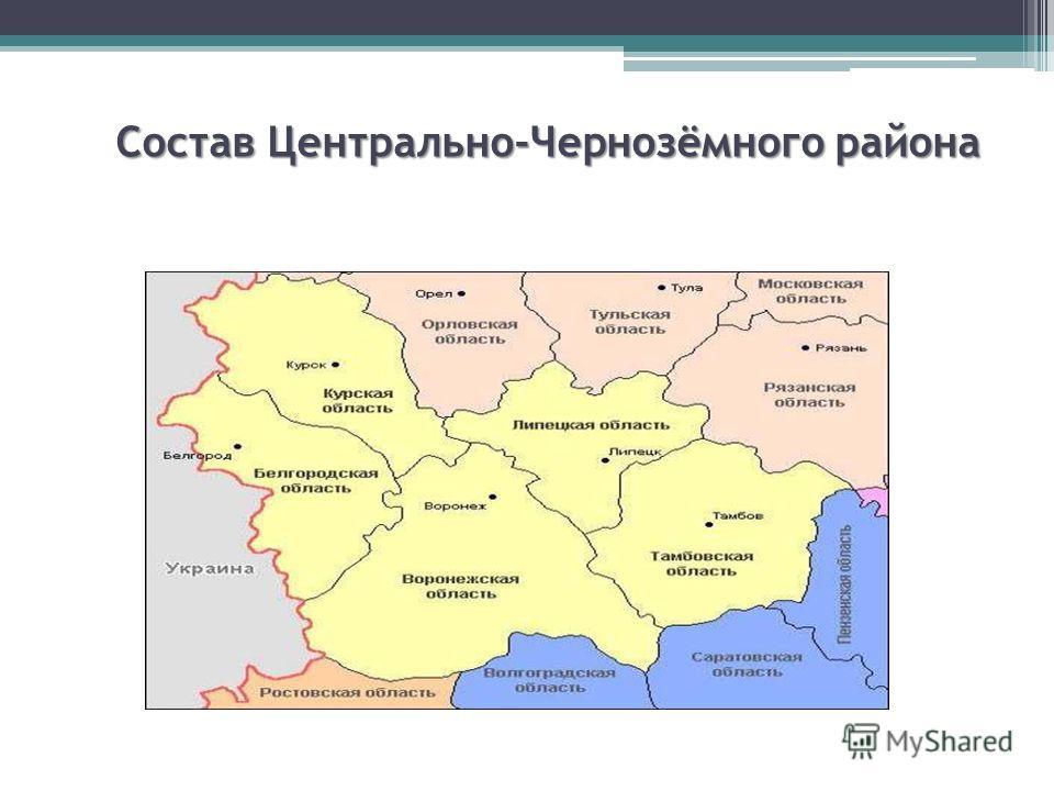 56.rodina.news : Оренбург. Новости 56 регион. Оренбургская.