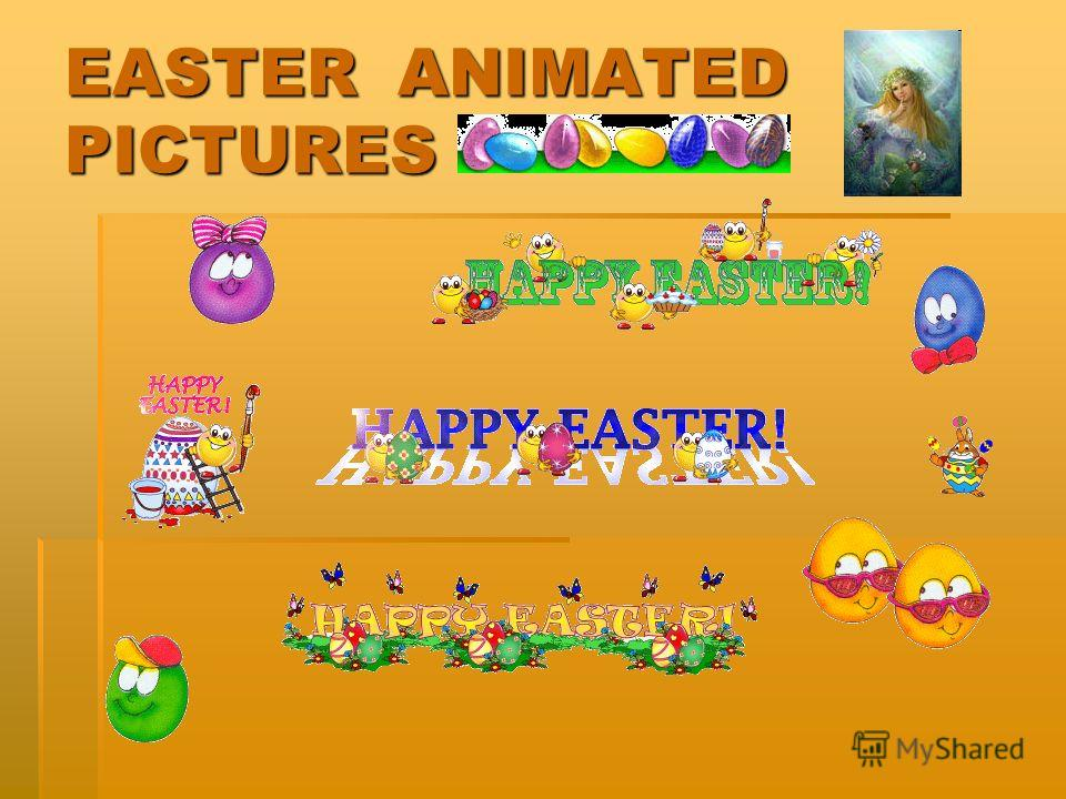EASTER ANIMATED PICTURES
