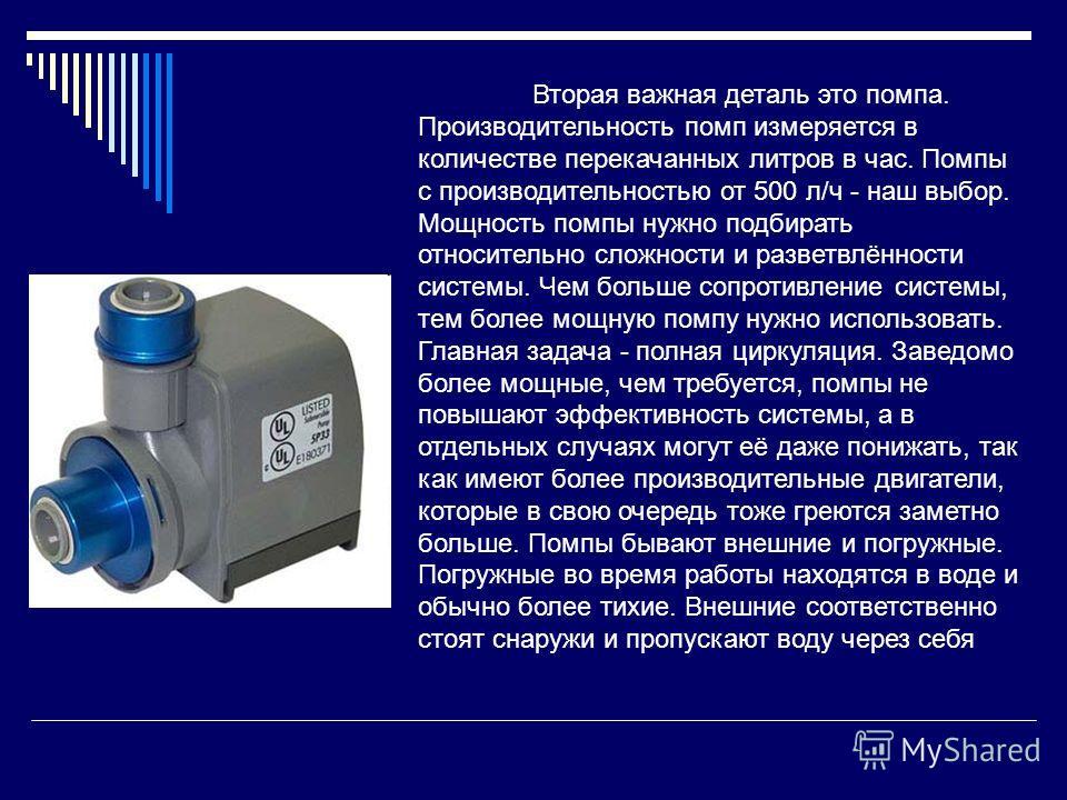 Варианты конструкции ватерблоков BladerannerUK Шиляев Алексей DangerDen Maze 3 Cool-Cases Diamond К49