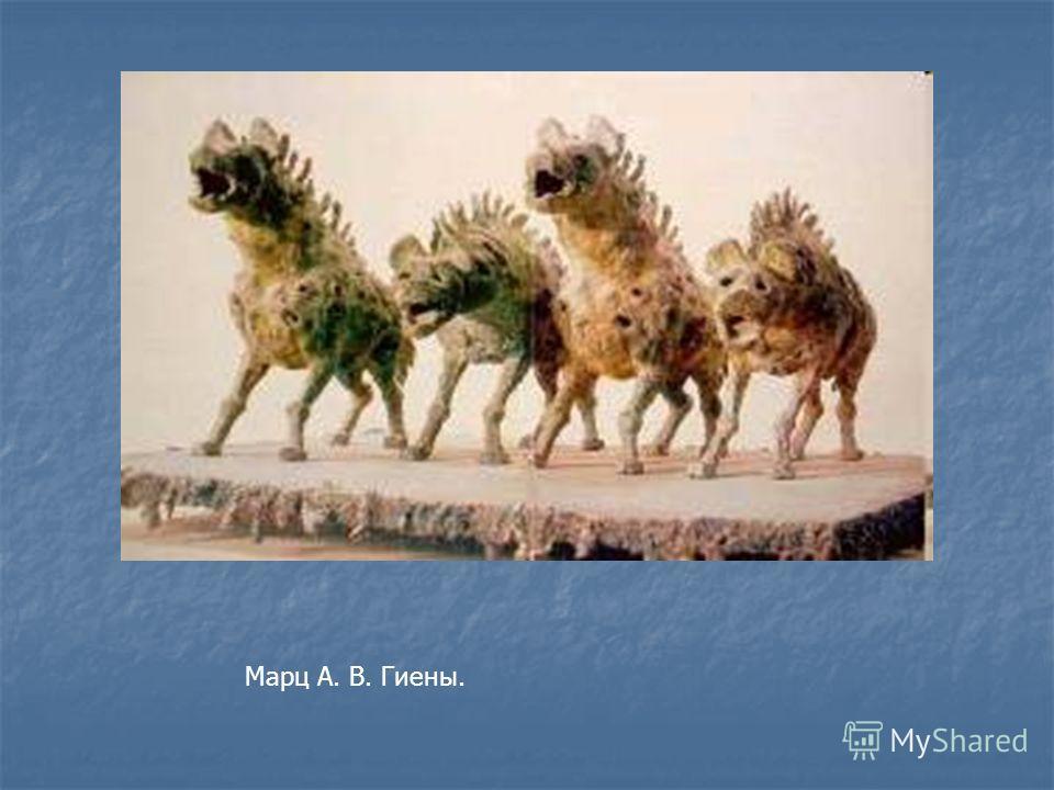 Презентация На Тему Микеланджело Скульптор И Архитектор