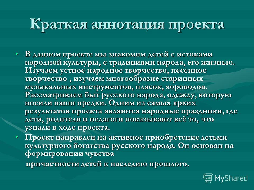 знакомим детей с народами россии