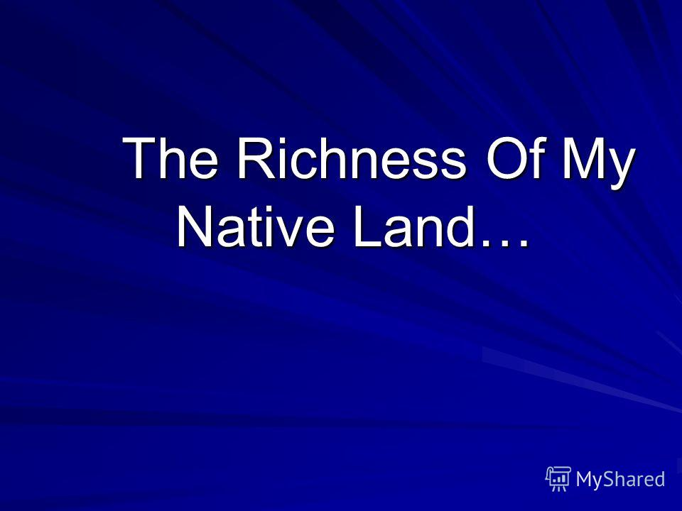 The Richness Of My Native Land… The Richness Of My Native Land…