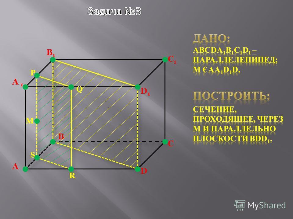 A C D B1B1 D1D1 B C1C1 M Q P R S