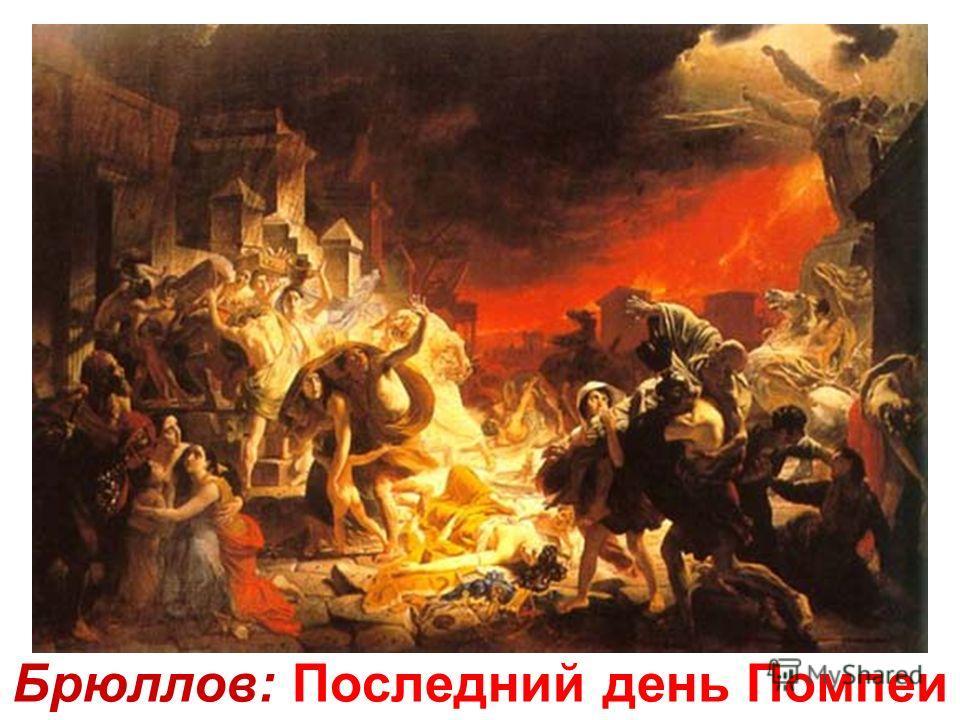 Перов: Портрет писателя Александра Николаевича Островского
