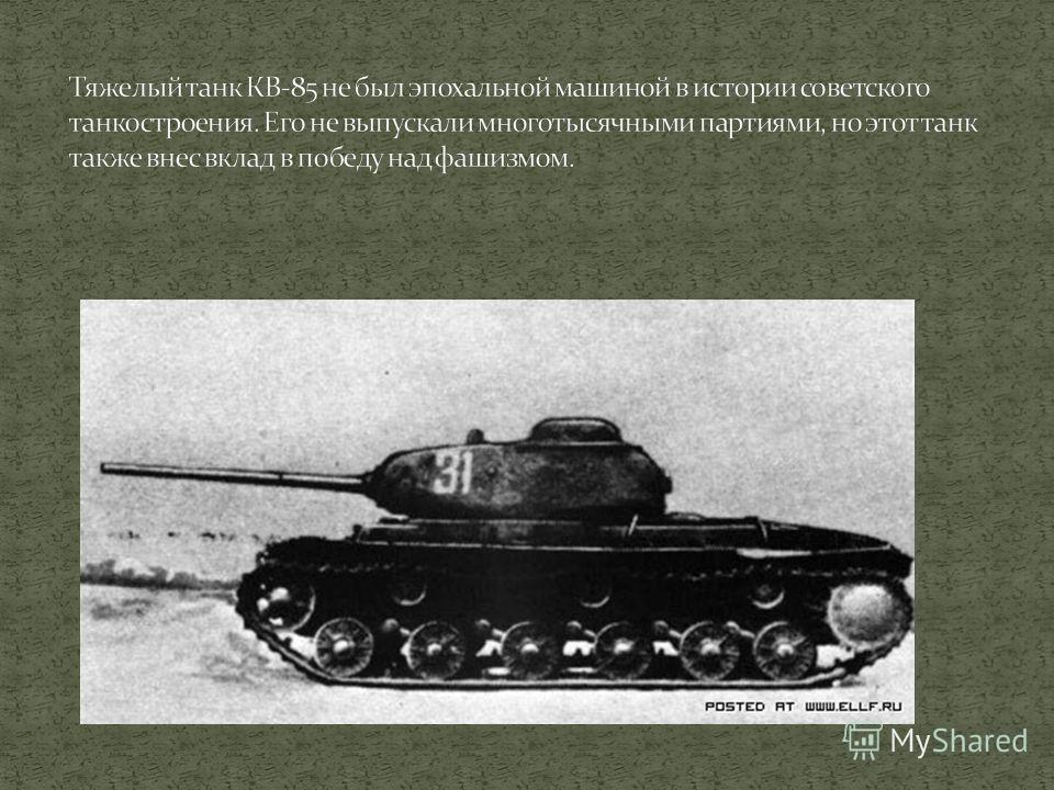 Т-27 применяли при ликвидации последних басмаческих банд в песках Каракумов. Ее использовали для сопровождения конницы и в качестве штабной машины.