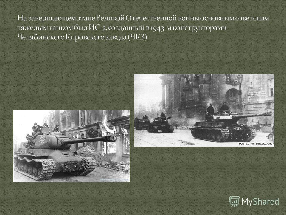 БА-10 был принят на вооружение Красной Армии и состоял в серийном производстве с 1938 по август 1941 года. Во время Великой Отечественной войны бронемашины БА-10 использовались в войсках до 1944 года, а в некоторых подразделениях вплоть до конца воин