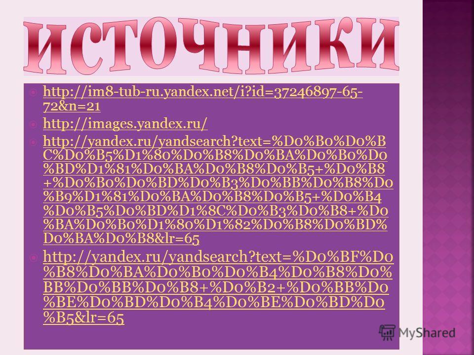 I round: 1a, 2c, 3b, 4c II round: 1c, 2c, 3c, 4d III round: 1c, 2b, 3d, 4c IV round: 1b, 2b, 3d, 4b V round: 1a, 2a, 3c, 4d VI round: 1a, 2c, 3a, 4d VII round: 1b, 2b, 3c, 4a VIII round: 1c, 2a, 3c, 4a