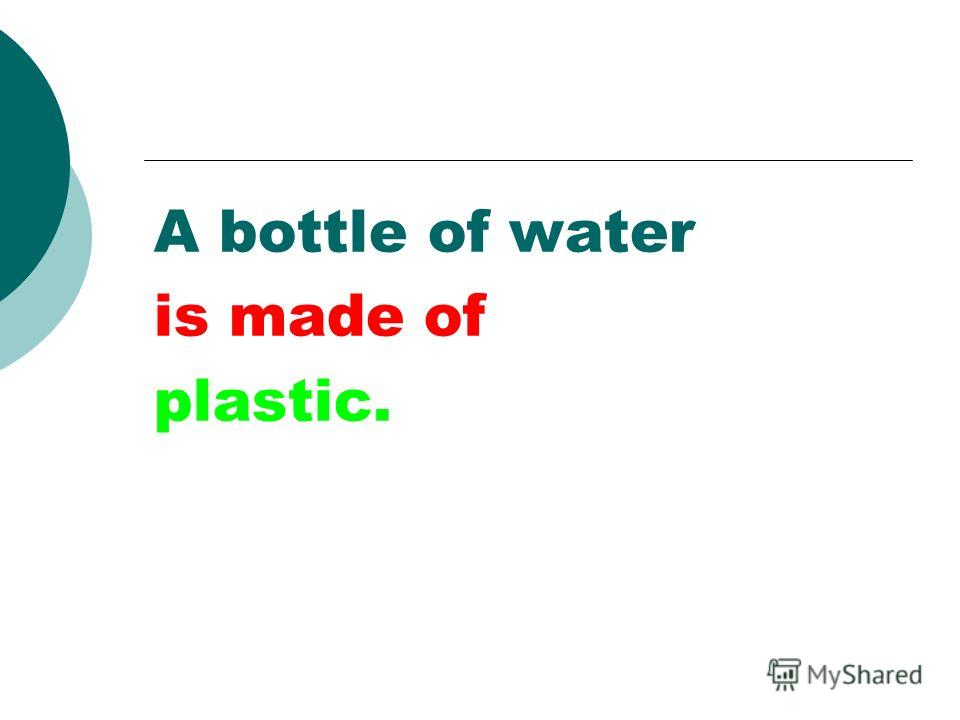 is made of plastic.