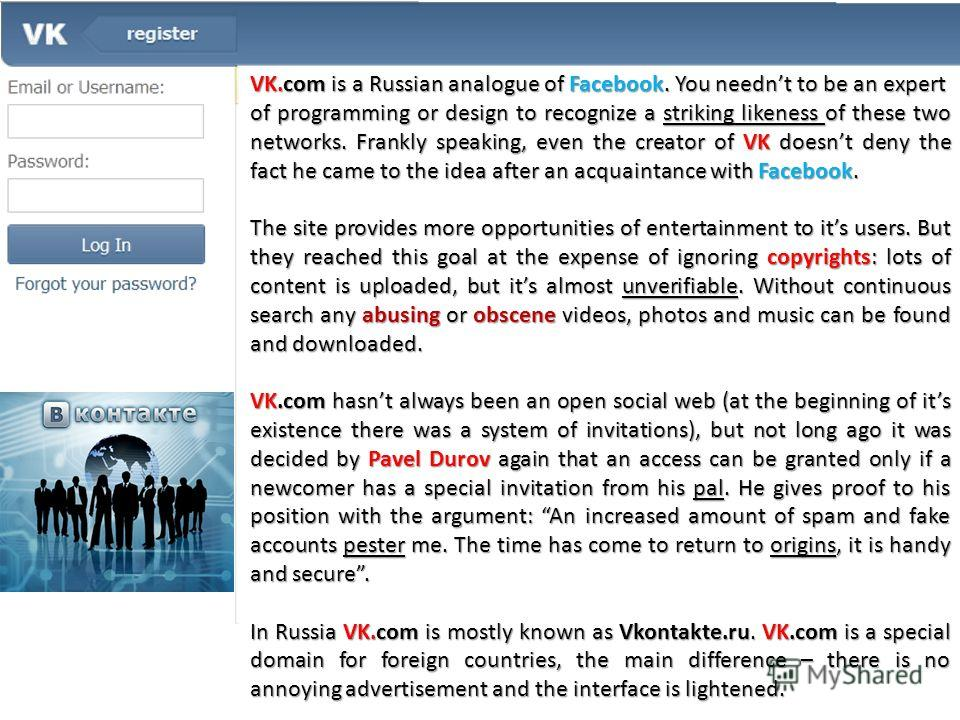 VK.com is a Russian analogue of Facebook. You neednt to be an expert of programming or design to recognize a striking likeness of these two networks. Frankly speaking, even the creator of VK doesnt deny the fact he came to the idea after an acquainta