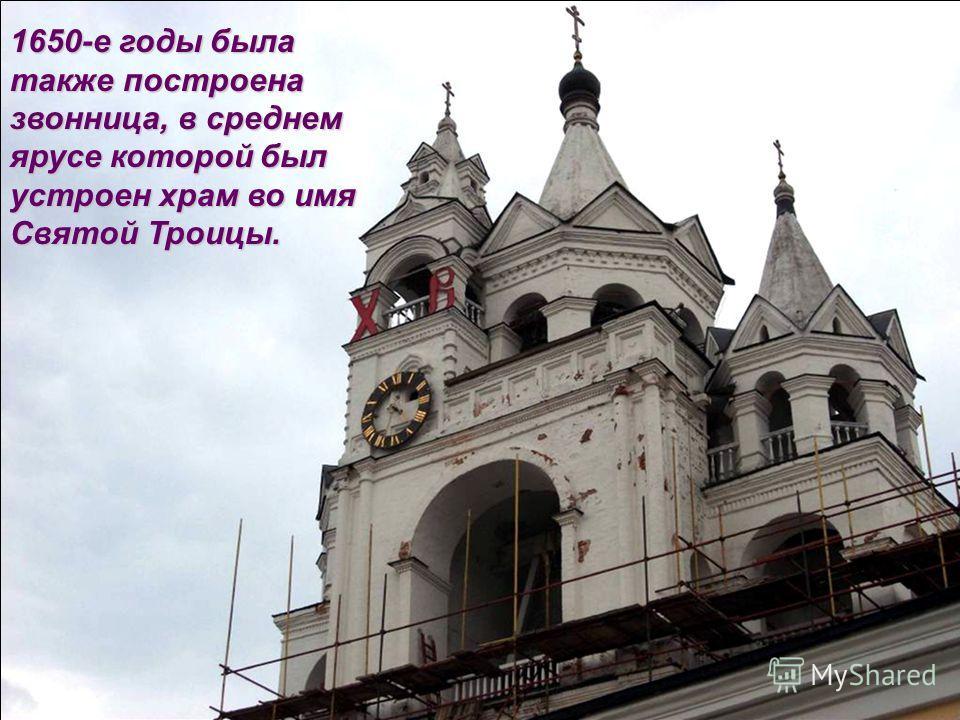 С этим собором связывают написание Андреем Рублёвым семи икон.