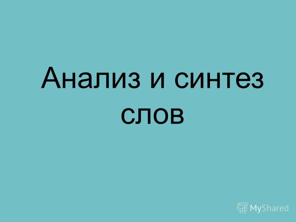 С Б К А А о