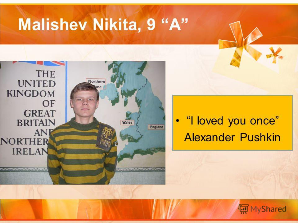 Malishev Nikita, 9 A I loved you once Alexander Pushkin