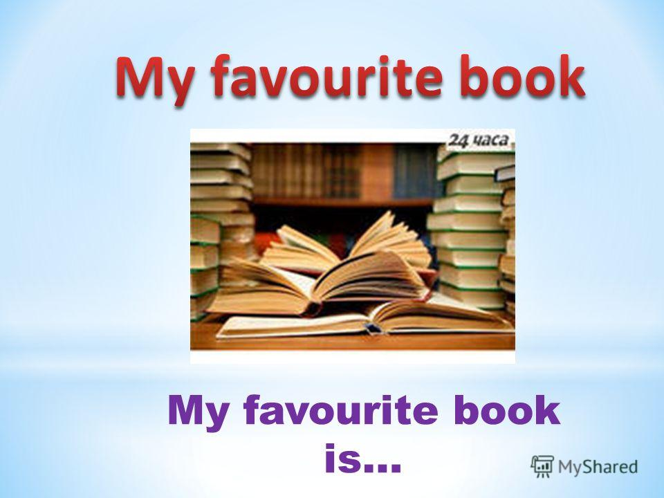 My favourite book is…
