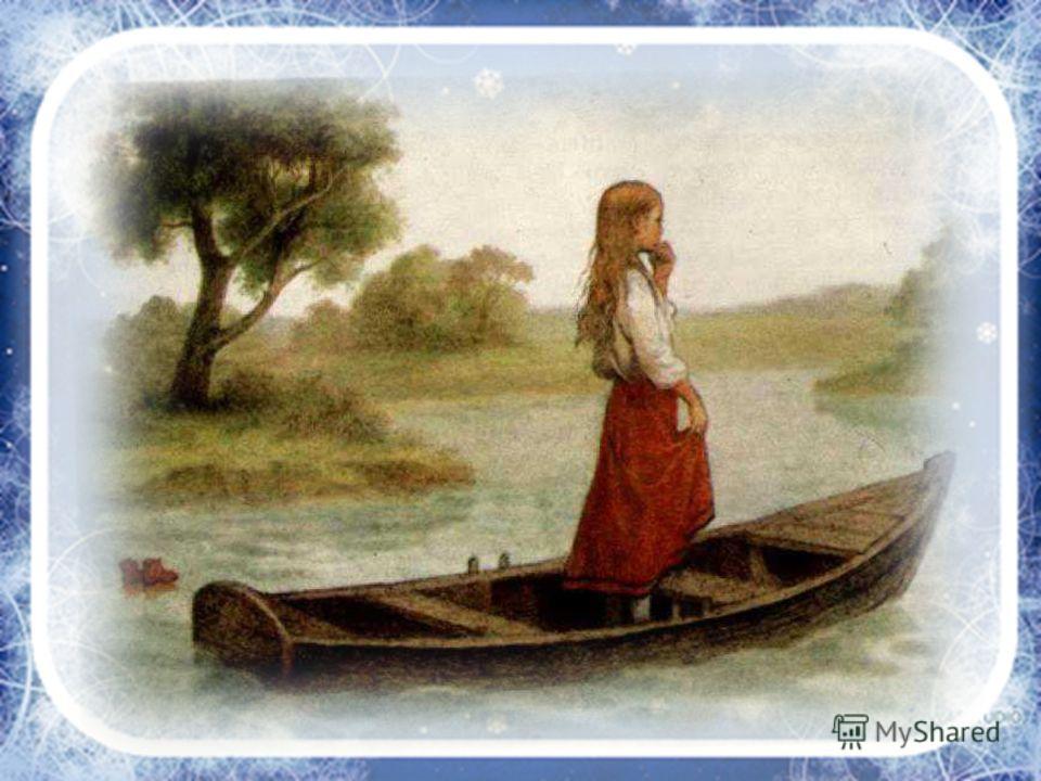 разбойники старушка река Принц и принцесса